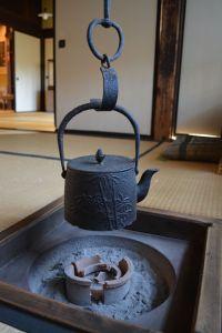 Ishikawa Takuboku Honeymoon House, tea kettle